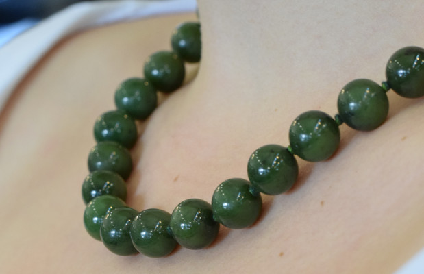 Jade Bead Necklace #5080
